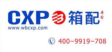 【widder】浙江,温州,网站·注册,图片上传操作流