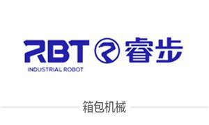 【东莞睿步机器人科技有限公司  】广东,东莞, 机械,切边机