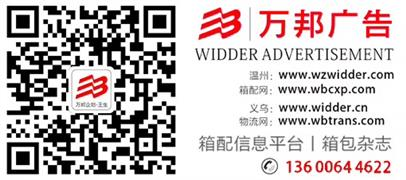 【温州万邦广告有限公司】浙江,温州,其他
