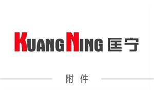【上海匡宁实业有限公司 】上海, 配件,膜片