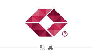 【旅安 TRAVEL SENTRY】 旅安公司中国区,配件,锁具,TSA