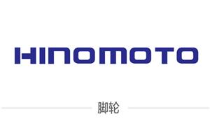 【HINOMOTO METAL & PLASTIC (SHANGHAI) CO., LTD.】上海,配件,日乃本,万向轮·双,万向轮·单
