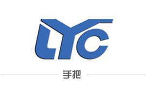 【上海柳一村实业有限公司】上海,配件