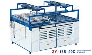 【瑞安市中扬机械有限公司】机械,吸塑机编号:ZY-15B-90C