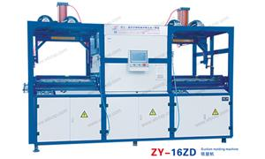 【瑞安市中扬机械有限公司】机械,吸塑机编号:ZY-16ZD