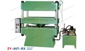 【瑞安市中扬机械有限公司】机械,其它机械编号:ZY-80T-RX
