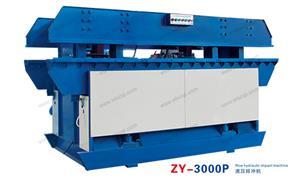 【瑞安市中扬机械有限公司】机械,其它机械编号:ZY-3000P