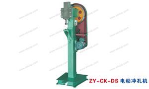 【瑞安市中扬机械有限公司】机械,其它机械编号:ZY-CK-DS