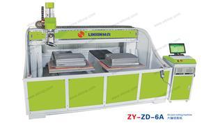 【瑞安市中扬机械有限公司】机械,其它机械编号:ZY-ZD-6A
